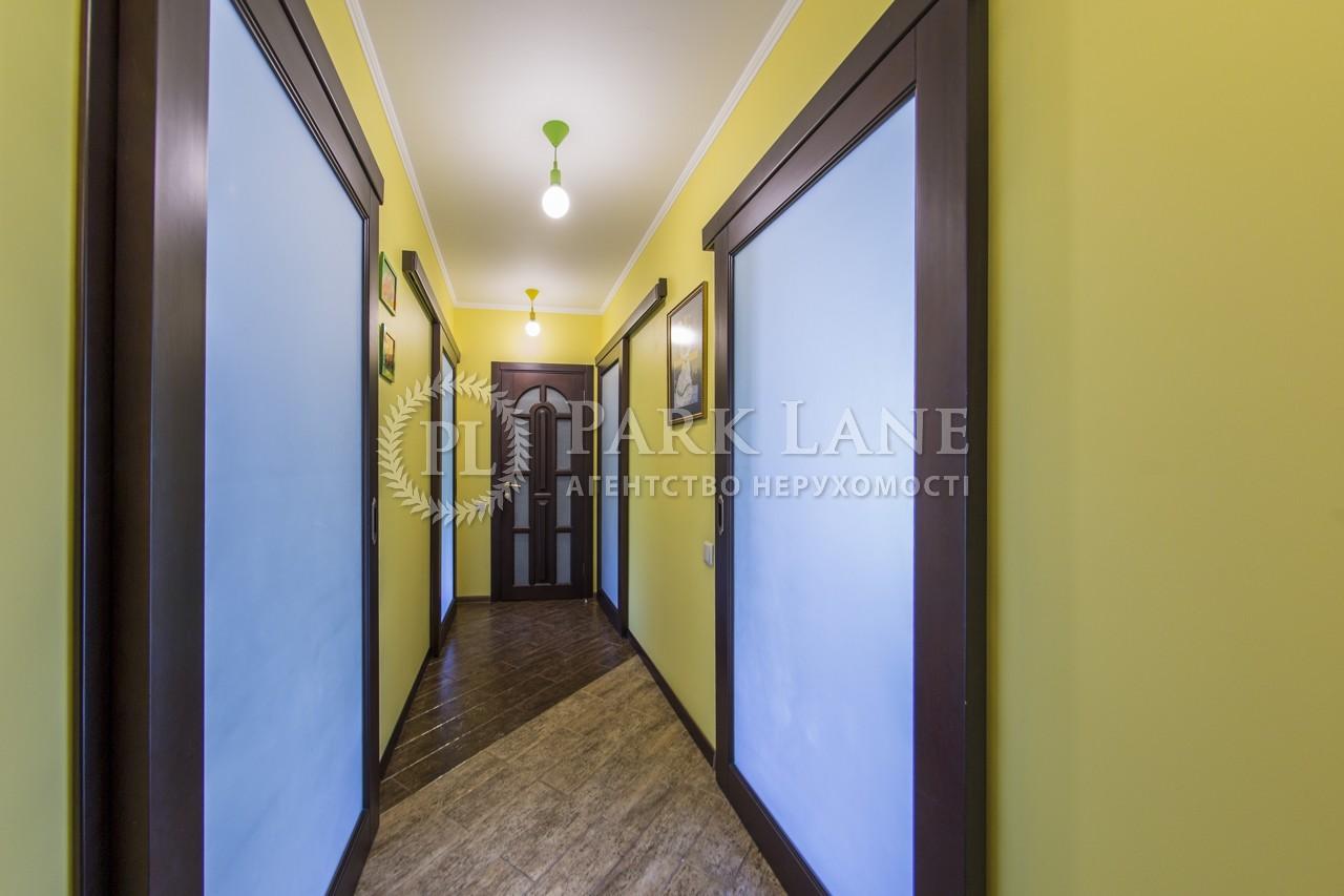 Квартира вул. Бульварно-Кудрявська (Воровського), 6, Київ, J-25778 - Фото 19