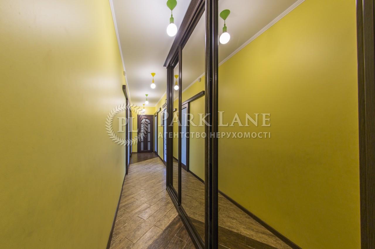 Квартира вул. Бульварно-Кудрявська (Воровського), 6, Київ, J-25778 - Фото 20
