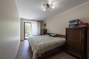 Квартира J-25778, Бульварно-Кудрявська (Воровського), 6, Київ - Фото 10