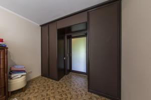 Квартира J-25778, Бульварно-Кудрявська (Воровського), 6, Київ - Фото 12