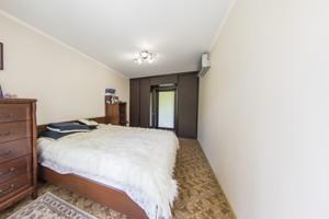 Квартира J-25778, Бульварно-Кудрявська (Воровського), 6, Київ - Фото 11