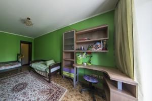 Квартира J-25778, Бульварно-Кудрявська (Воровського), 6, Київ - Фото 15