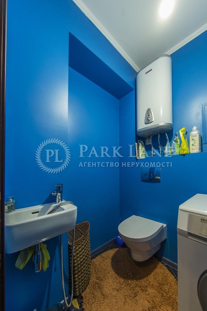 Квартира вул. Бульварно-Кудрявська (Воровського), 6, Київ, J-25778 - Фото 18