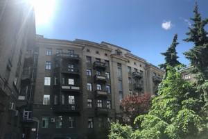 Квартира R-17796, Інститутська, 16, Київ - Фото 33