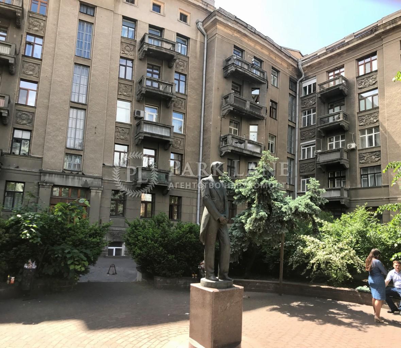 Квартира R-17796, Інститутська, 16, Київ - Фото 34