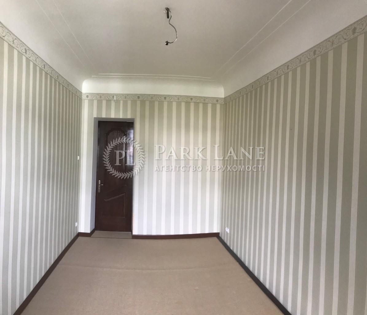 Квартира R-17796, Інститутська, 16, Київ - Фото 16