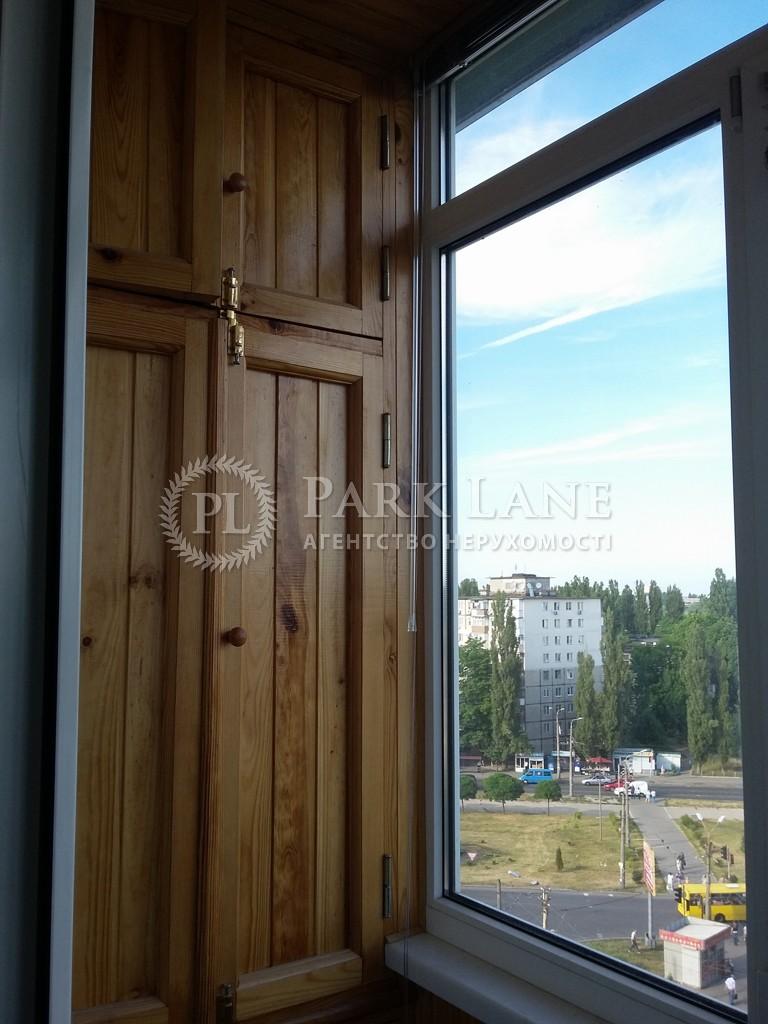 Квартира ул. Щербаковского Даниила (Щербакова), 63, Киев, R-17897 - Фото 6