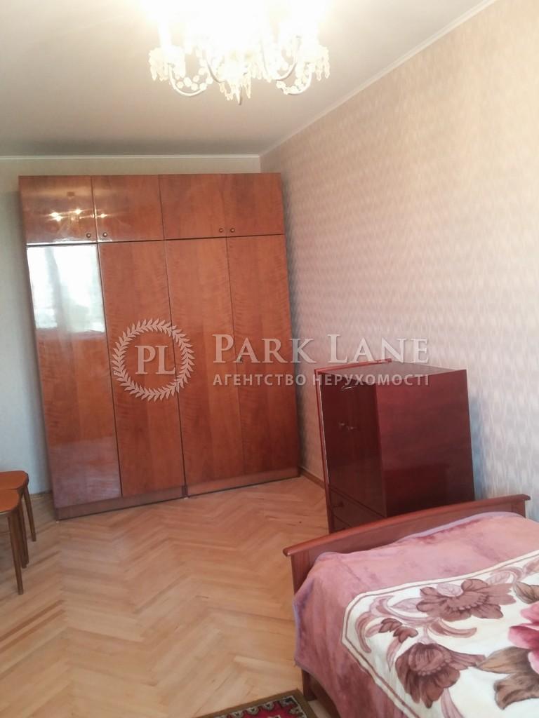 Квартира ул. Щербаковского Даниила (Щербакова), 63, Киев, R-17897 - Фото 8