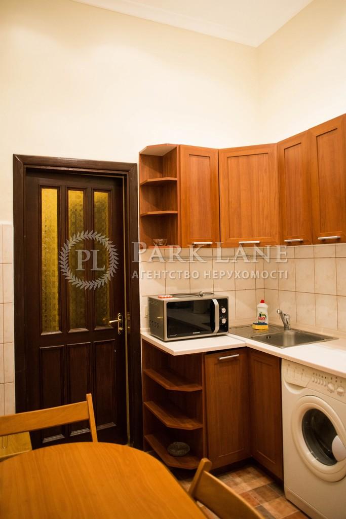 Квартира ул. Большая Житомирская, 12, Киев, X-34973 - Фото 14