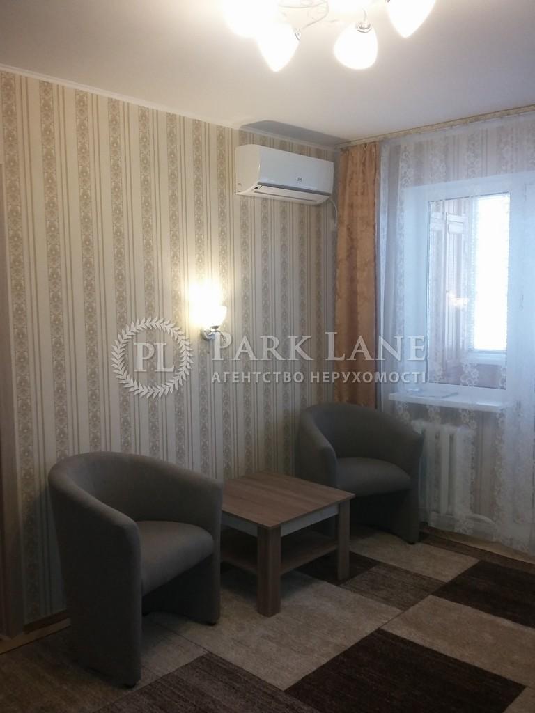 Квартира ул. Щербаковского Даниила (Щербакова), 63, Киев, R-17897 - Фото 4