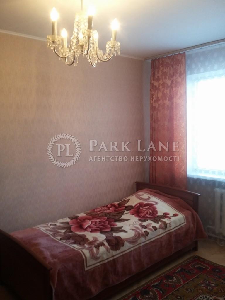 Квартира ул. Щербаковского Даниила (Щербакова), 63, Киев, R-17897 - Фото 7