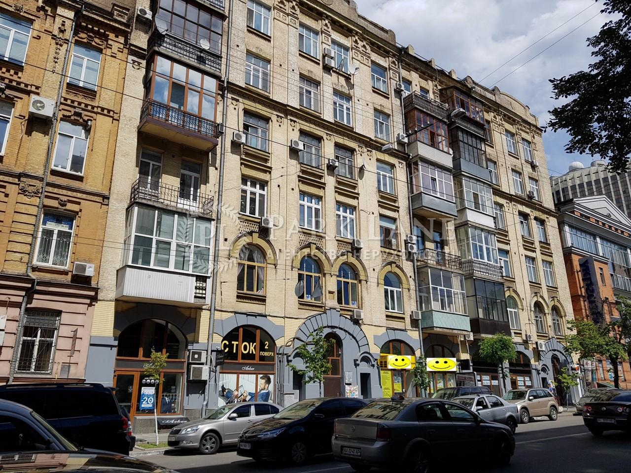 Квартира ул. Сечевых Стрельцов (Артема), 12, Киев, R-20530 - Фото 1