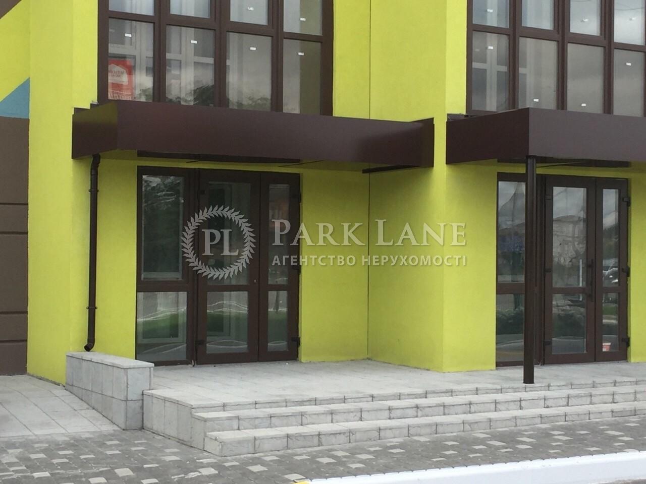 Нежилое помещение, ул. Стеценко, Киев, I-28643 - Фото 12