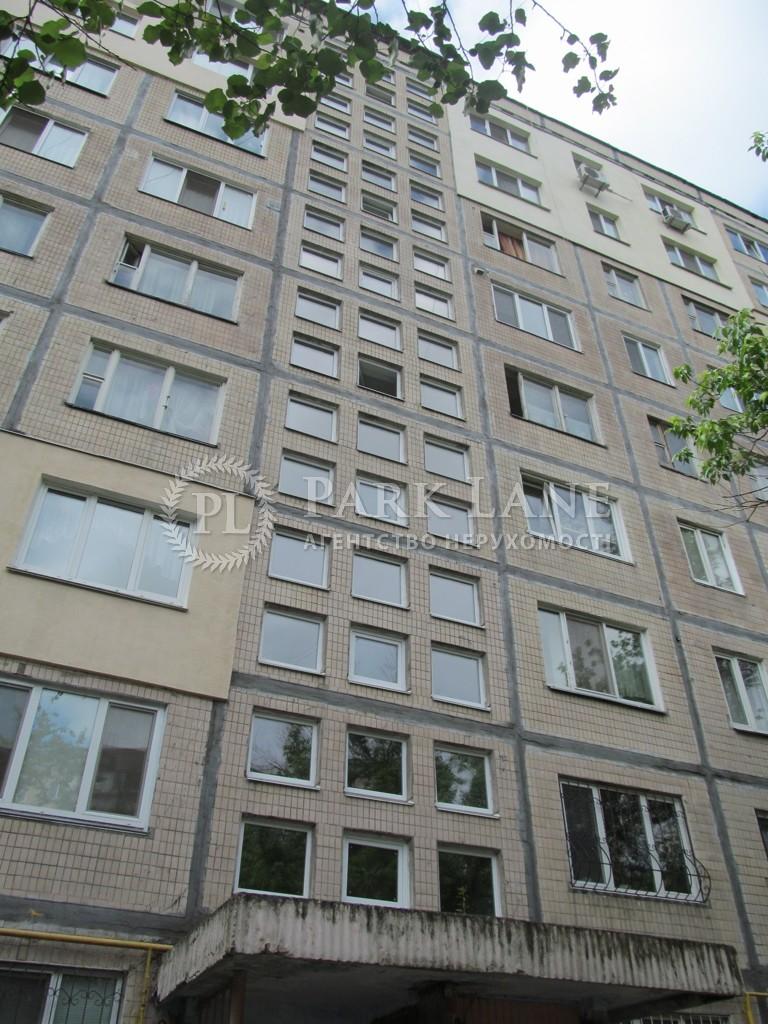 Квартира K-28737, Прирічна, 5, Київ - Фото 4