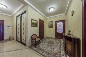 Квартира J-22828, Шевченко Тараса бульв., 27б, Киев - Фото 31