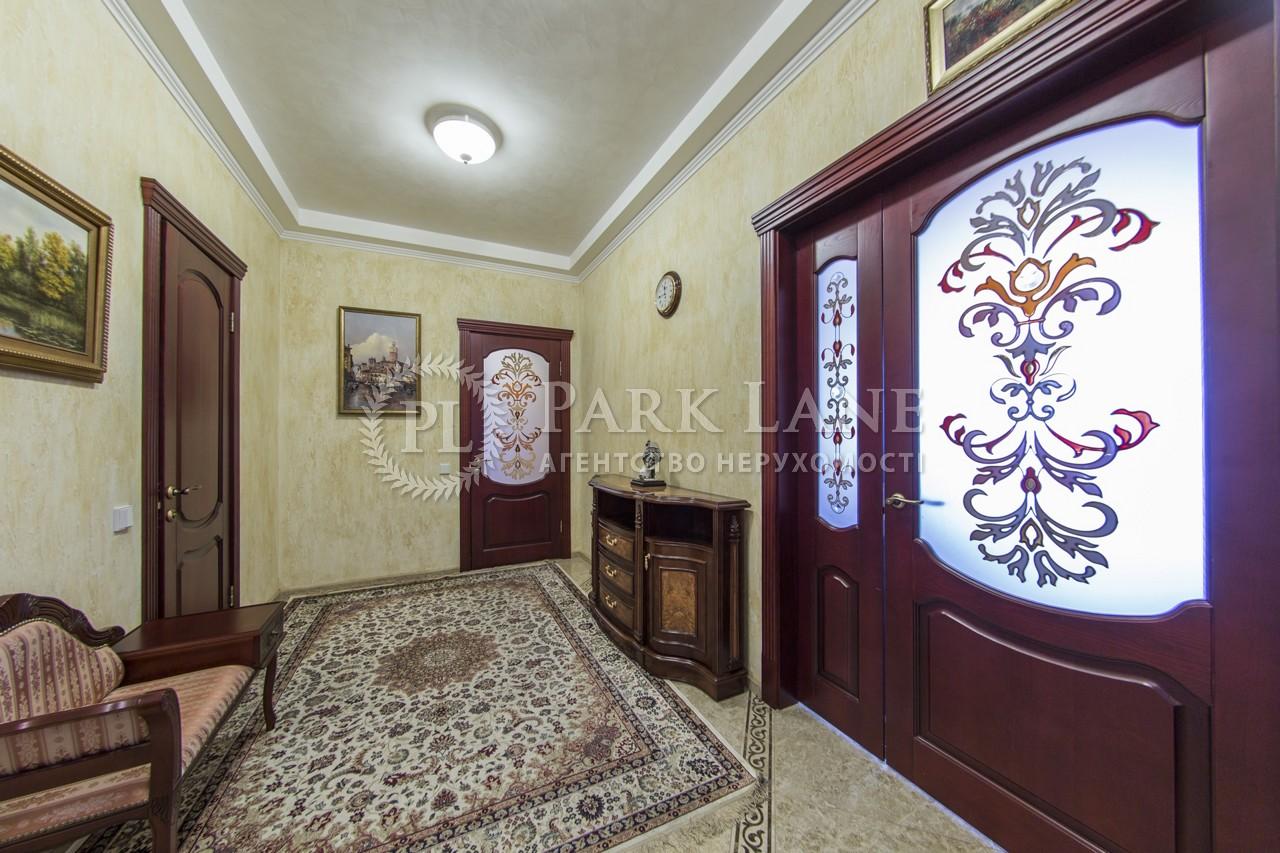 Квартира Шевченко Тараса бульв., 27б, Киев, J-22828 - Фото 26