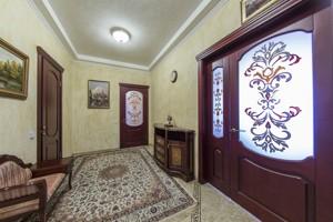 Квартира J-22828, Шевченко Тараса бульв., 27б, Киев - Фото 29