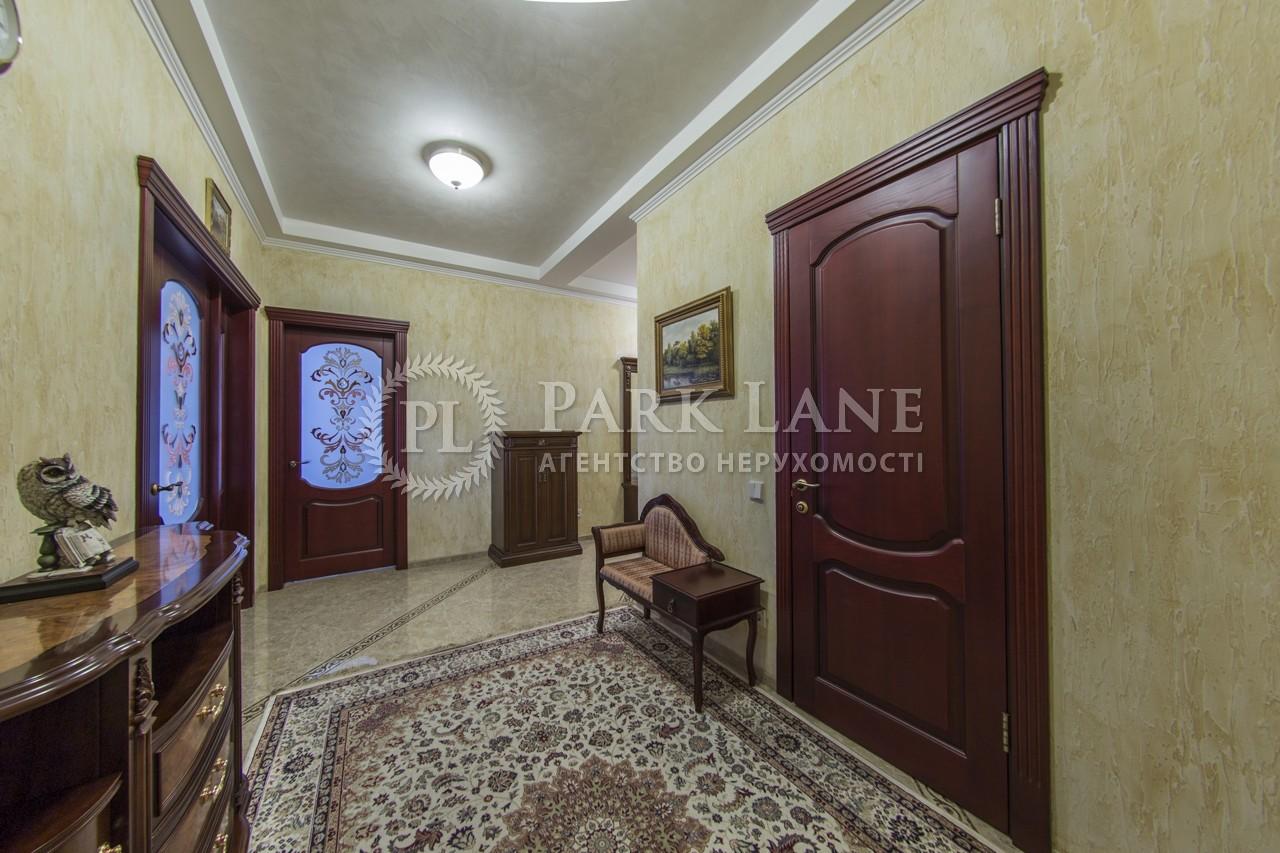 Квартира Шевченко Тараса бульв., 27б, Киев, J-22828 - Фото 27