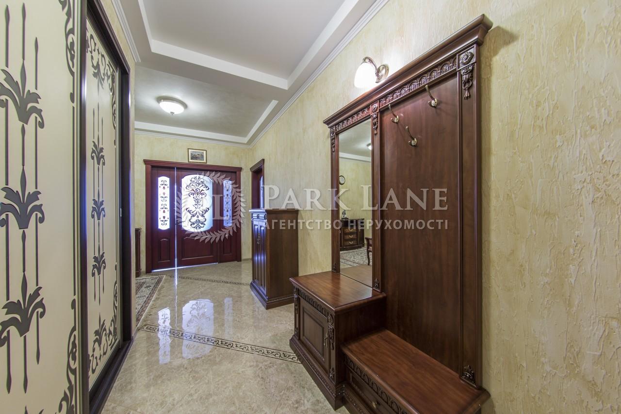 Квартира Шевченко Тараса бульв., 27б, Киев, J-22828 - Фото 29