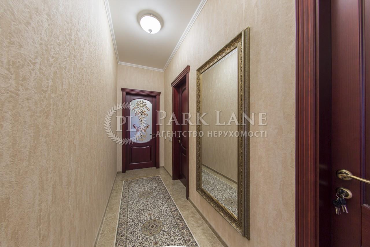 Квартира Шевченко Тараса бульв., 27б, Киев, J-22828 - Фото 25