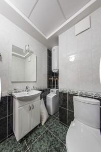 Квартира J-22828, Шевченко Тараса бульв., 27б, Киев - Фото 26