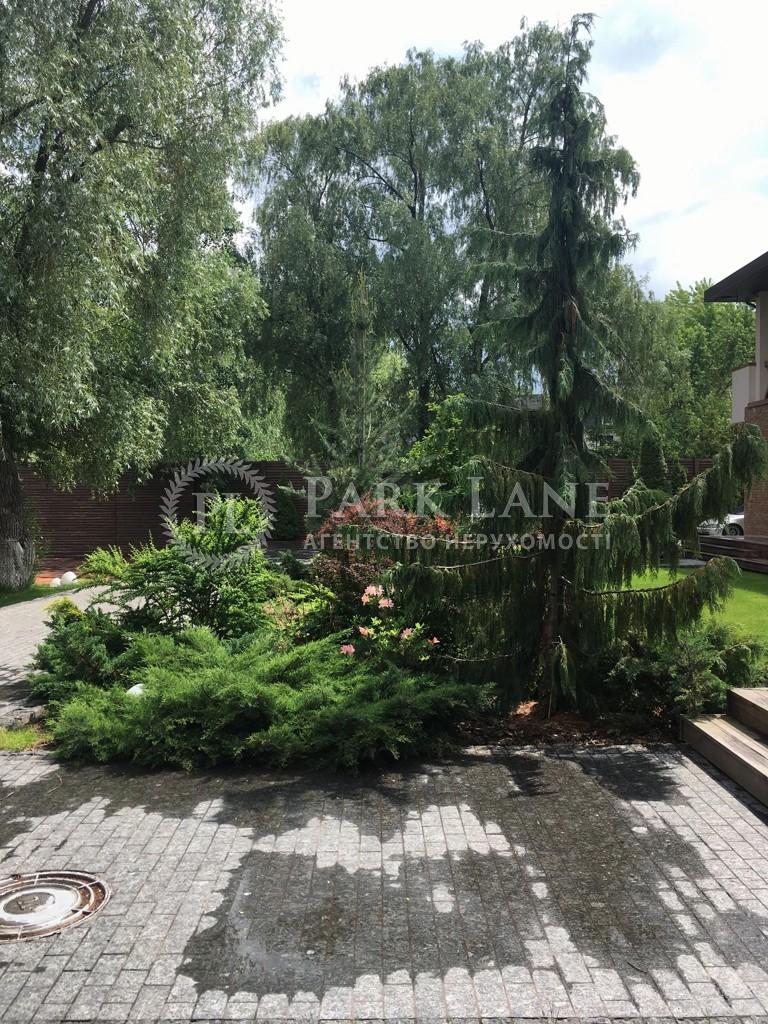 Дом Козин (Конча-Заспа), B-97017 - Фото 22