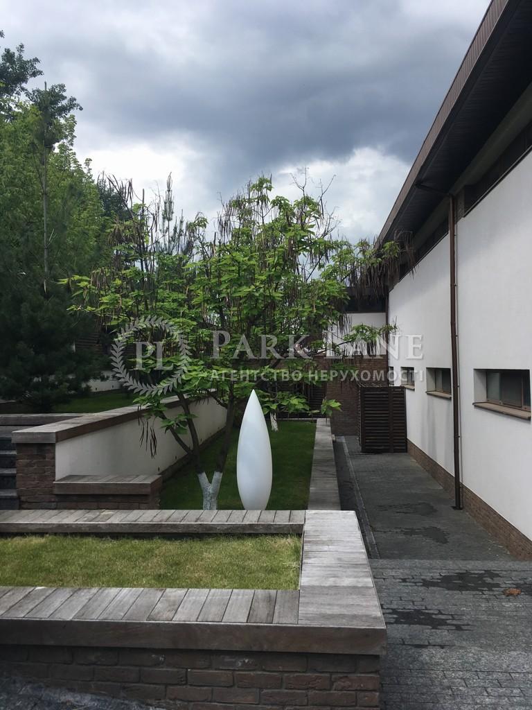 Будинок Козин (Конча-Заспа), B-97017 - Фото 34