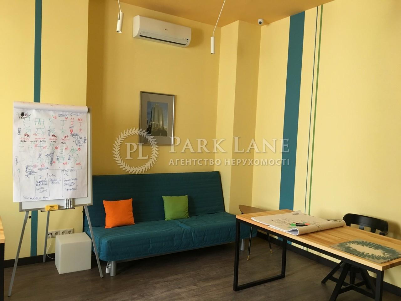 Офис, ул. Павловская, Киев, J-25784 - Фото 4
