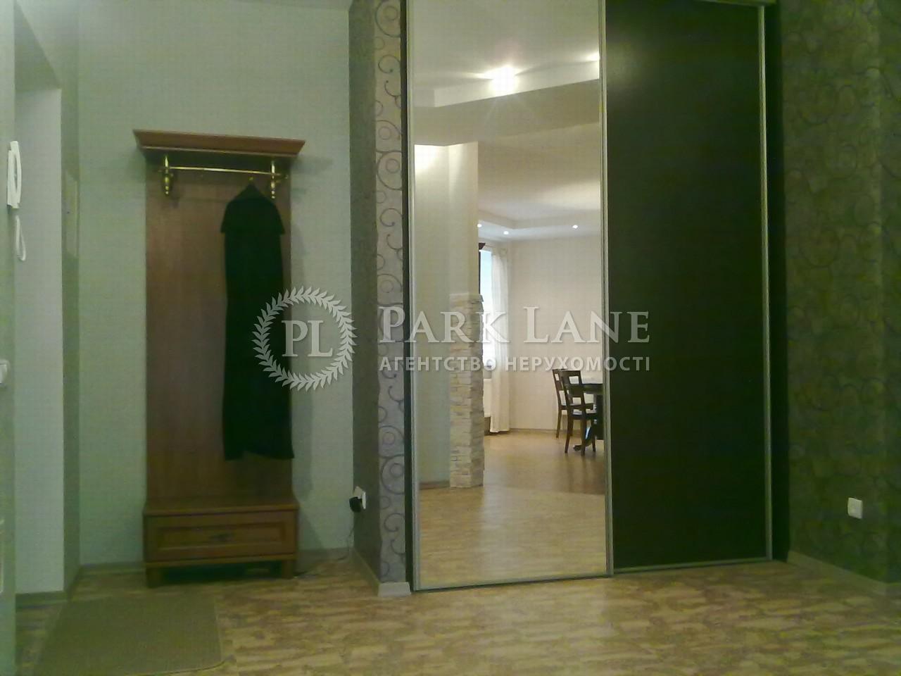 Квартира ул. Голосеевская, 13а, Киев, Z-1055194 - Фото 7