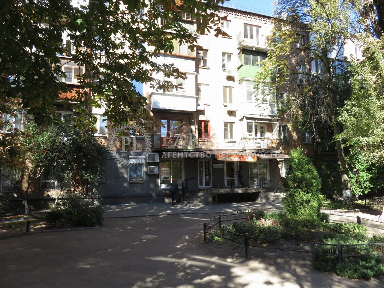 Квартира ул. Сковороды Григория, 3, Киев, Z-337302 - Фото 10