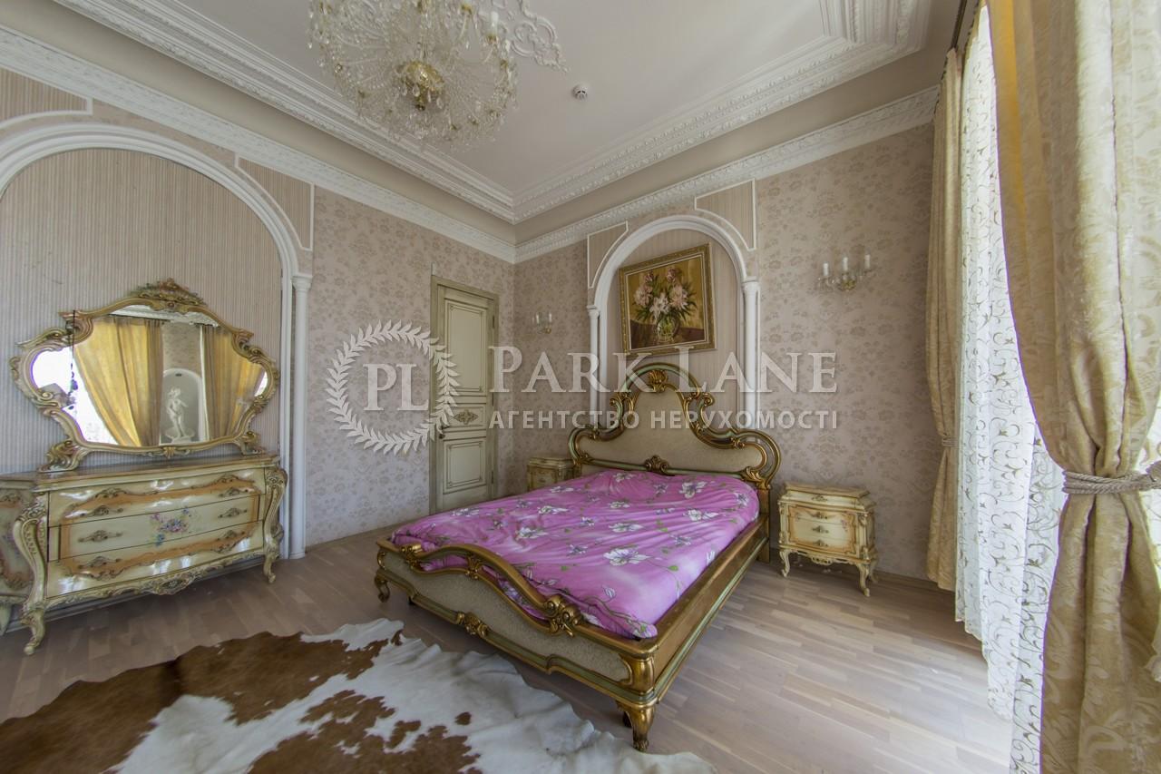 Квартира Шевченко Тараса бульв., 48б, Киев, R-16769 - Фото 14