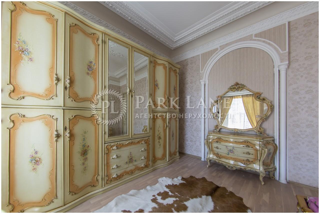 Квартира Шевченко Тараса бульв., 48б, Киев, R-16769 - Фото 16