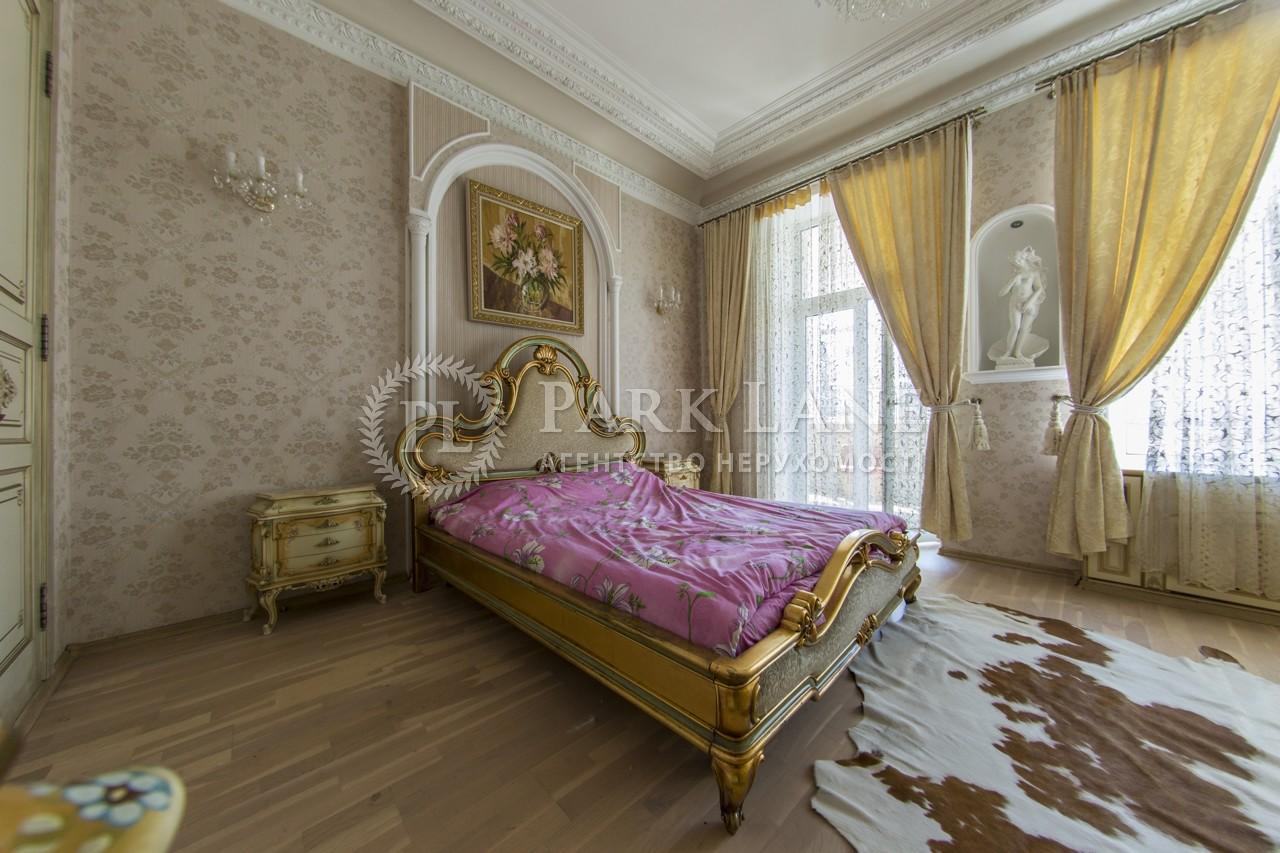 Квартира Шевченко Тараса бульв., 48б, Киев, R-16769 - Фото 13