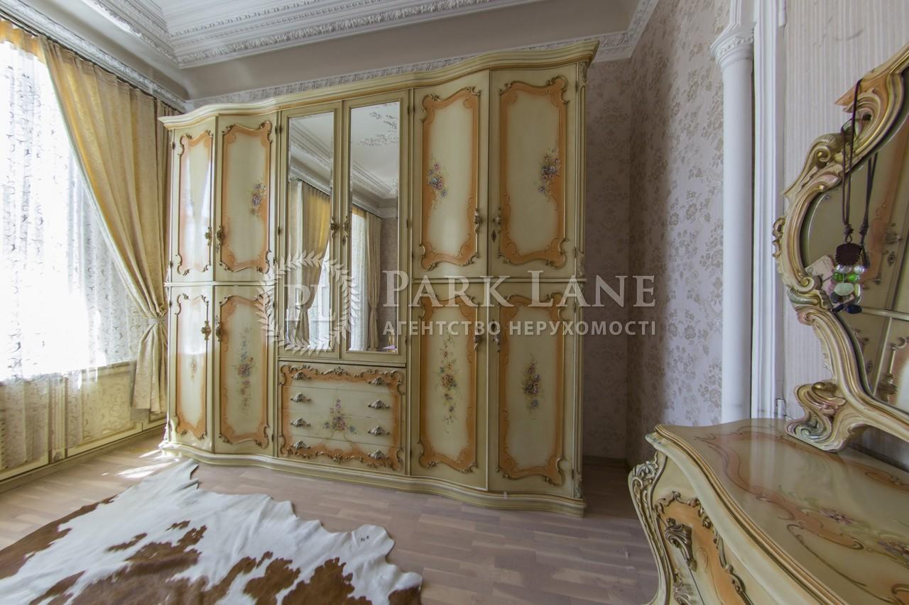 Квартира Шевченко Тараса бульв., 48б, Киев, R-16769 - Фото 15