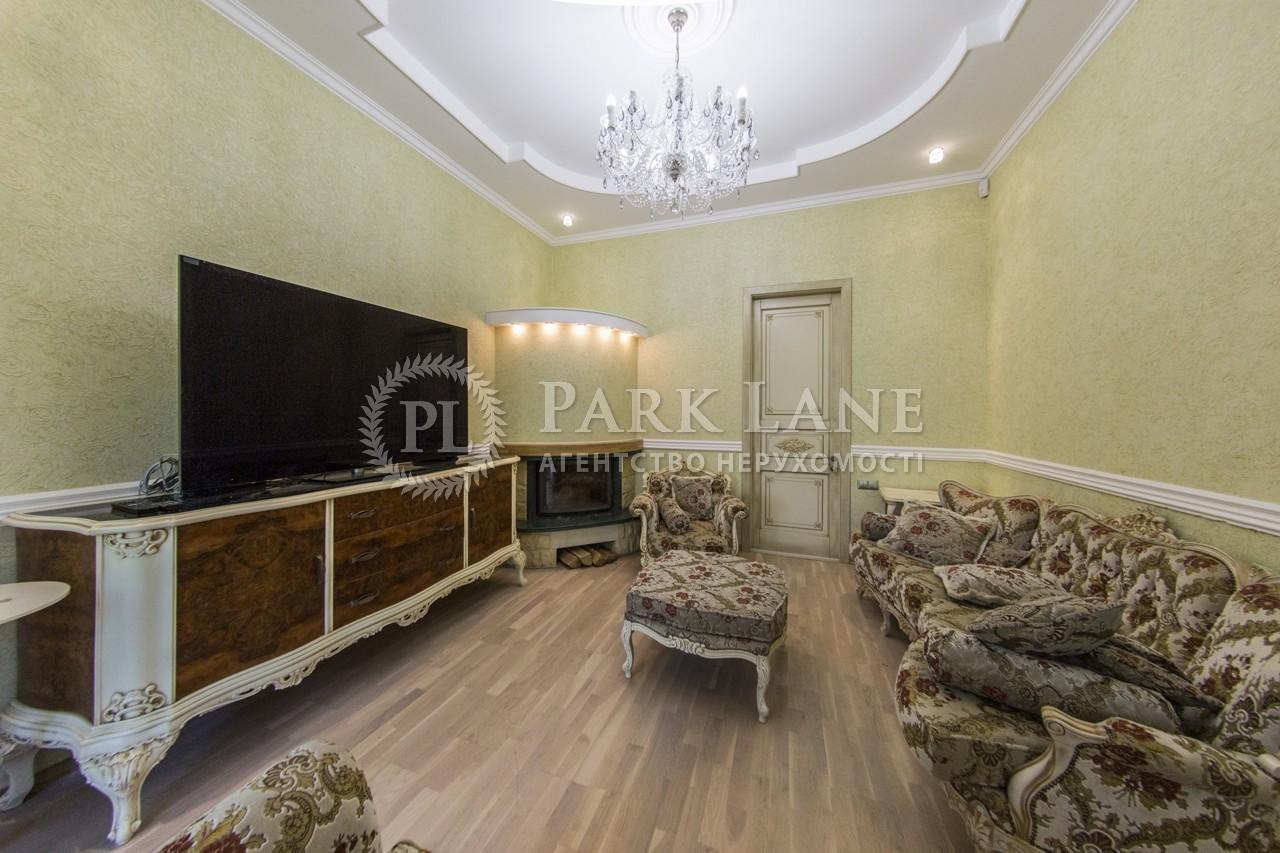 Квартира Шевченко Тараса бульв., 48б, Киев, R-16769 - Фото 5