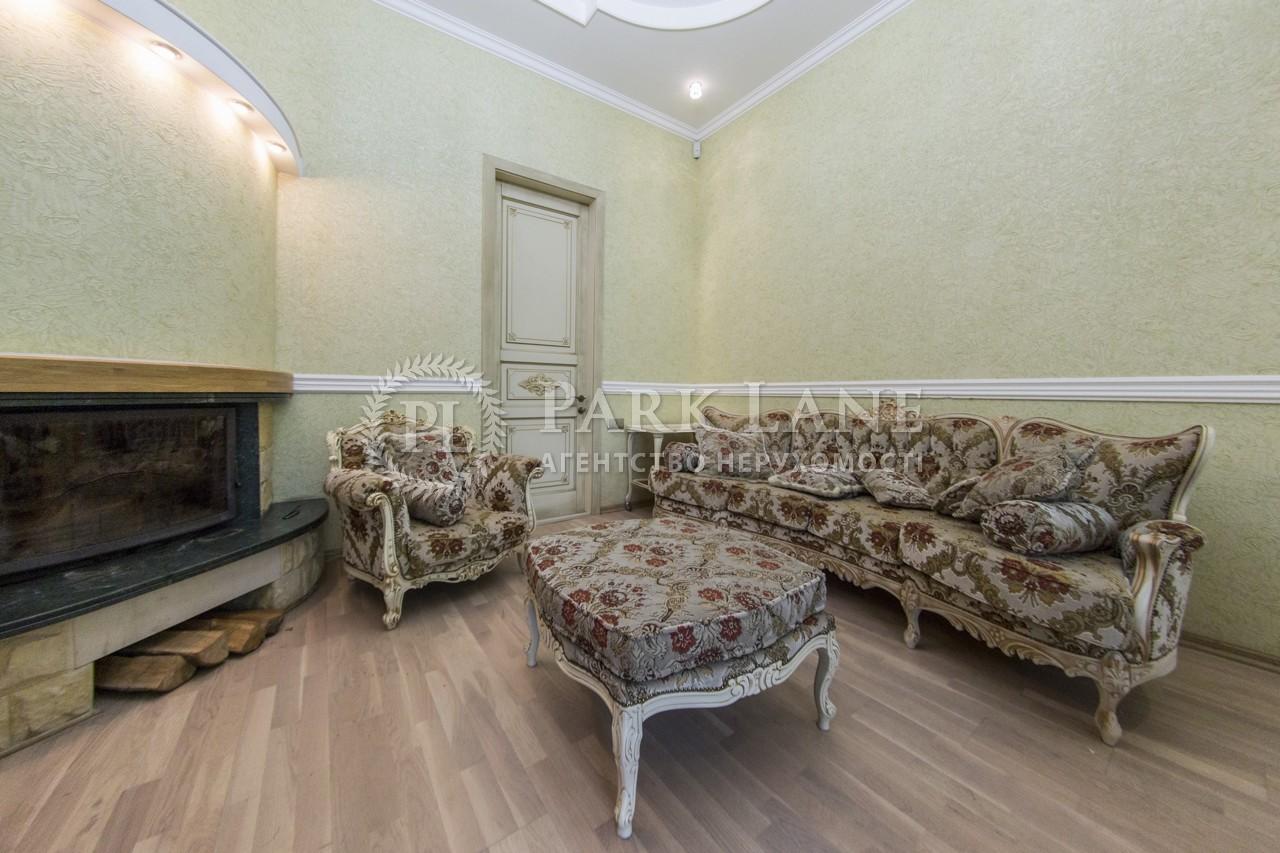 Квартира Шевченко Тараса бульв., 48б, Киев, R-16769 - Фото 7