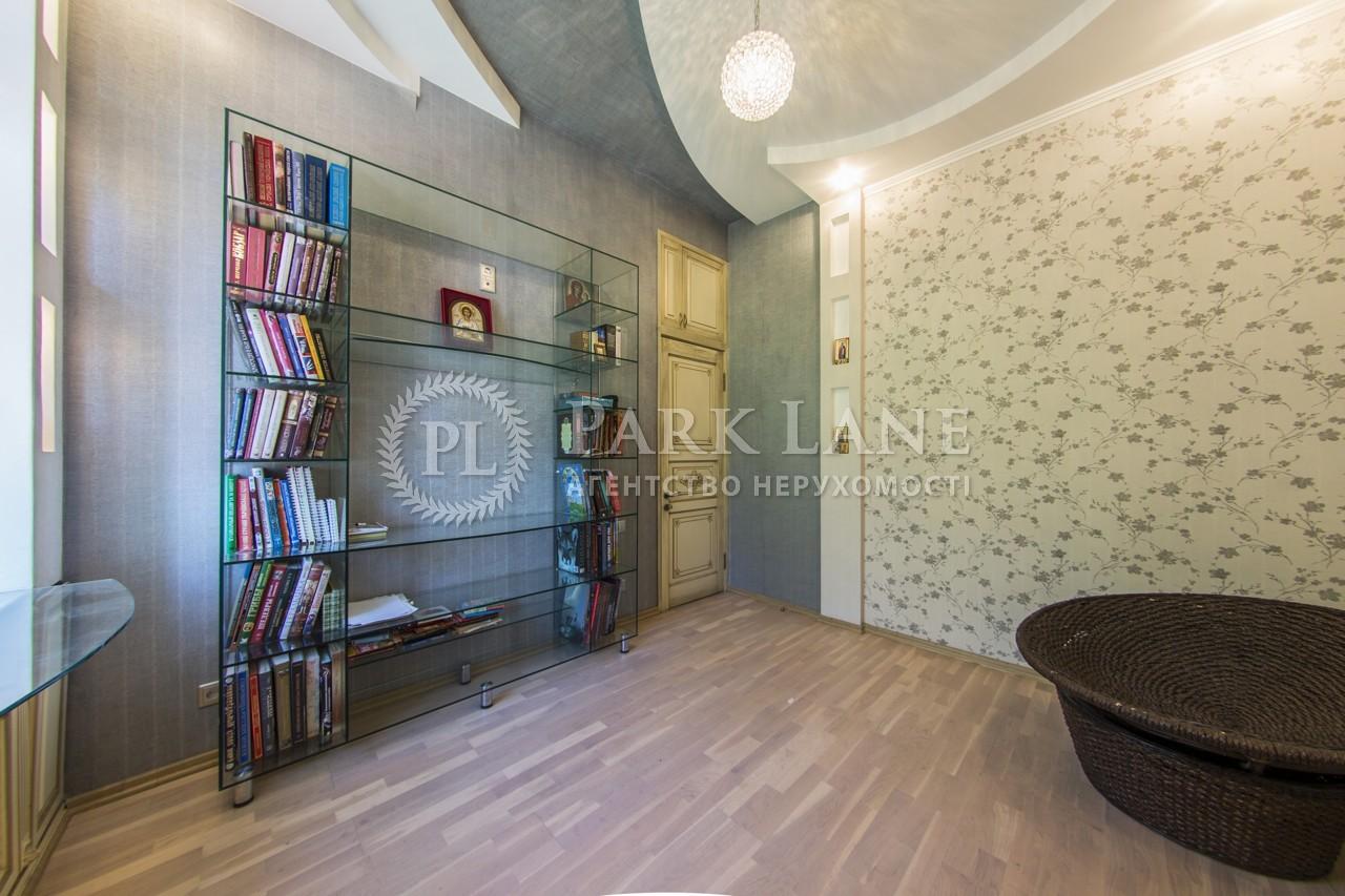 Квартира Шевченко Тараса бульв., 48б, Киев, R-16769 - Фото 12