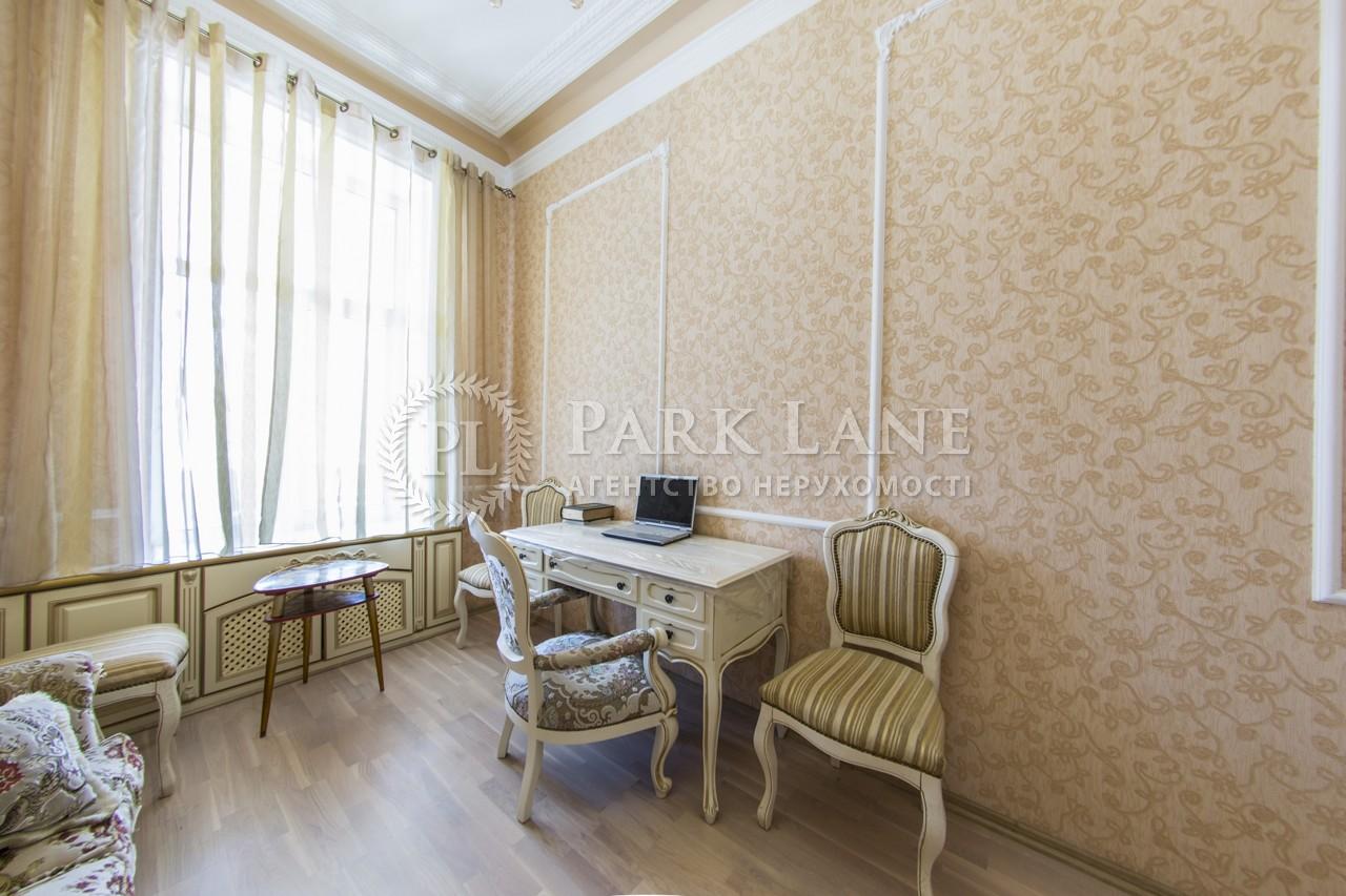 Квартира Шевченка Т.бул., 48б, Київ, R-16769 - Фото 10