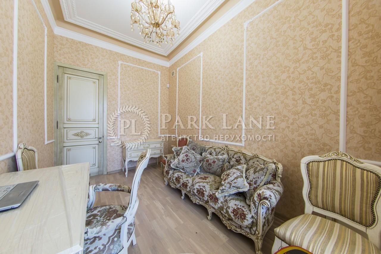 Квартира Шевченко Тараса бульв., 48б, Киев, R-16769 - Фото 11
