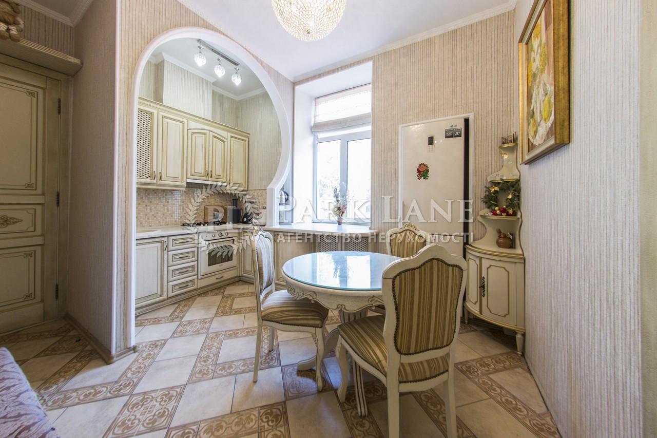 Квартира Шевченко Тараса бульв., 48б, Киев, R-16769 - Фото 17