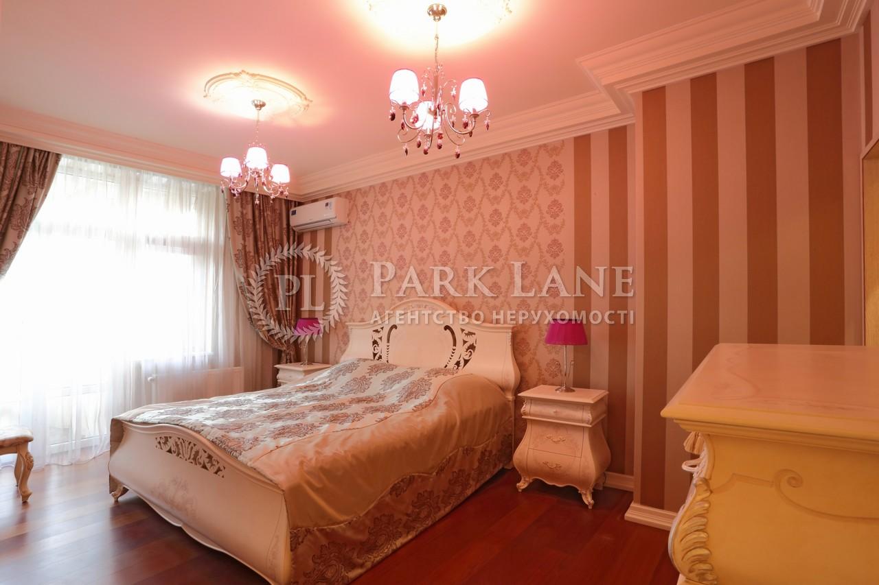 Квартира B-97037, Старонаводницкая, 6б, Киев - Фото 7