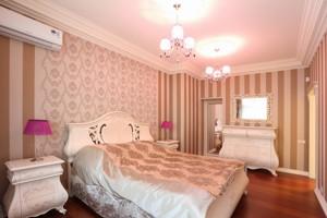 Квартира B-97037, Старонаводницкая, 6б, Киев - Фото 8