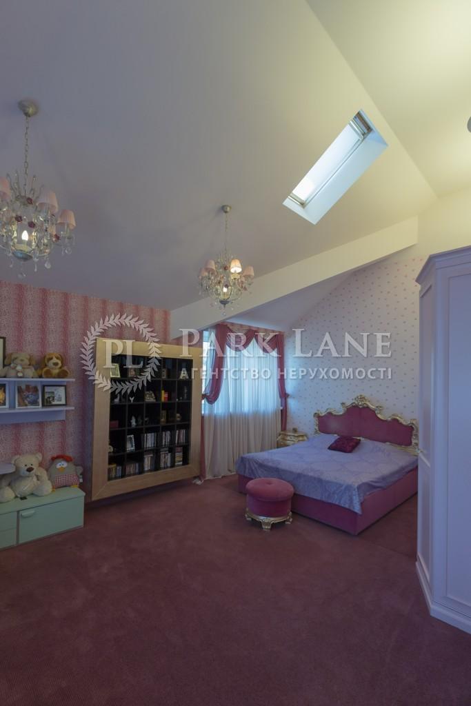 Дом Козин (Конча-Заспа), B-97036 - Фото 17
