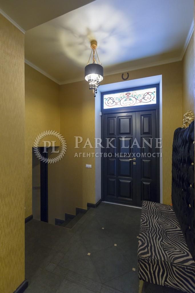 Будинок Козин (Конча-Заспа), B-97036 - Фото 41