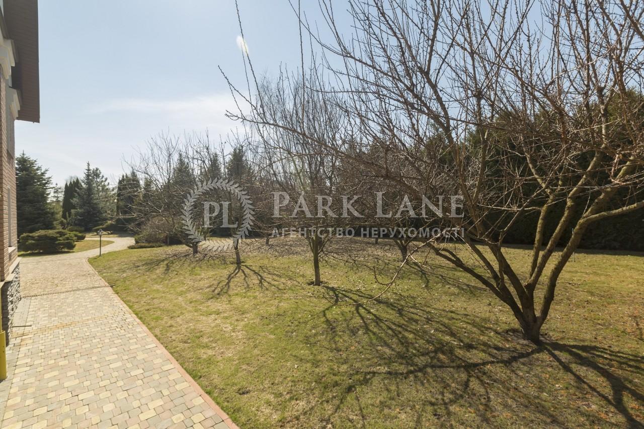 Дом Козин (Конча-Заспа), B-97036 - Фото 48