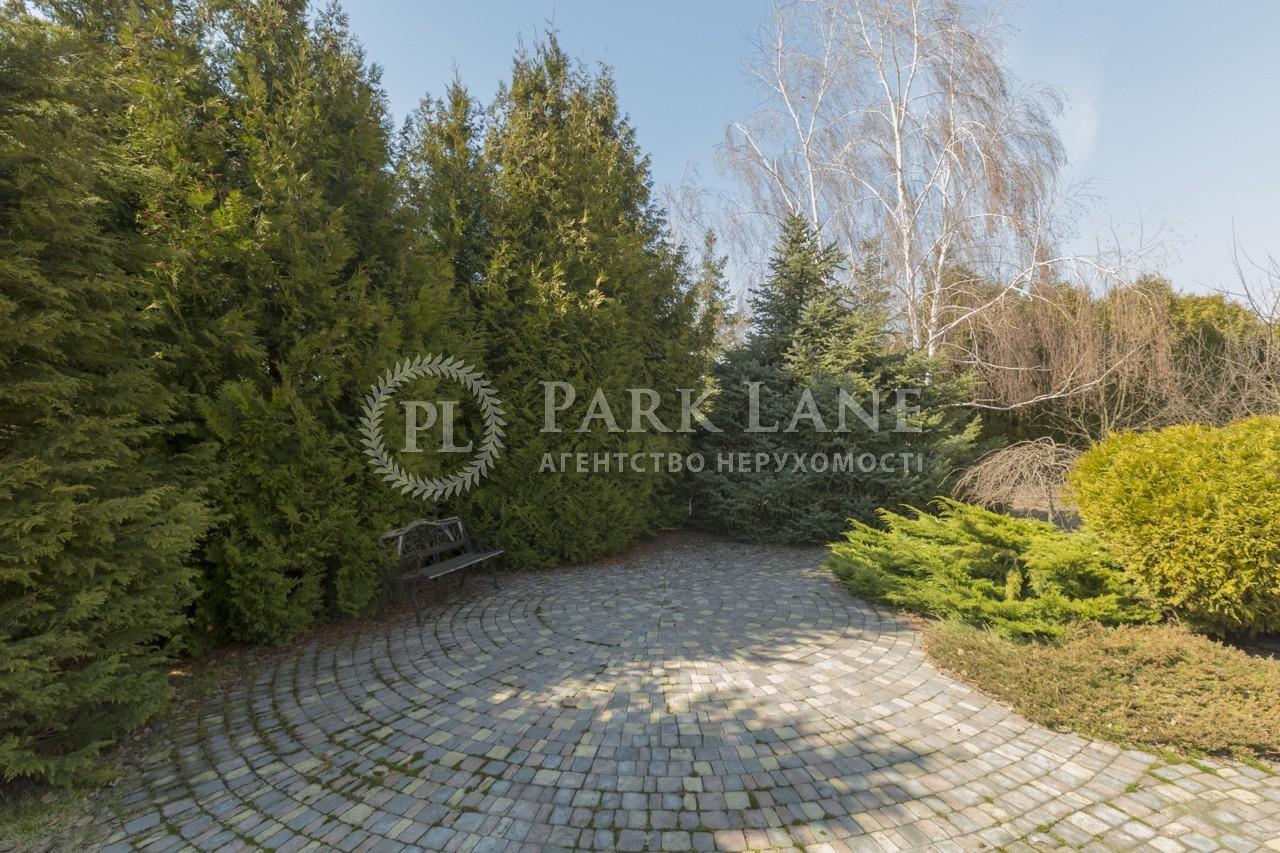 Дом Козин (Конча-Заспа), B-97036 - Фото 50