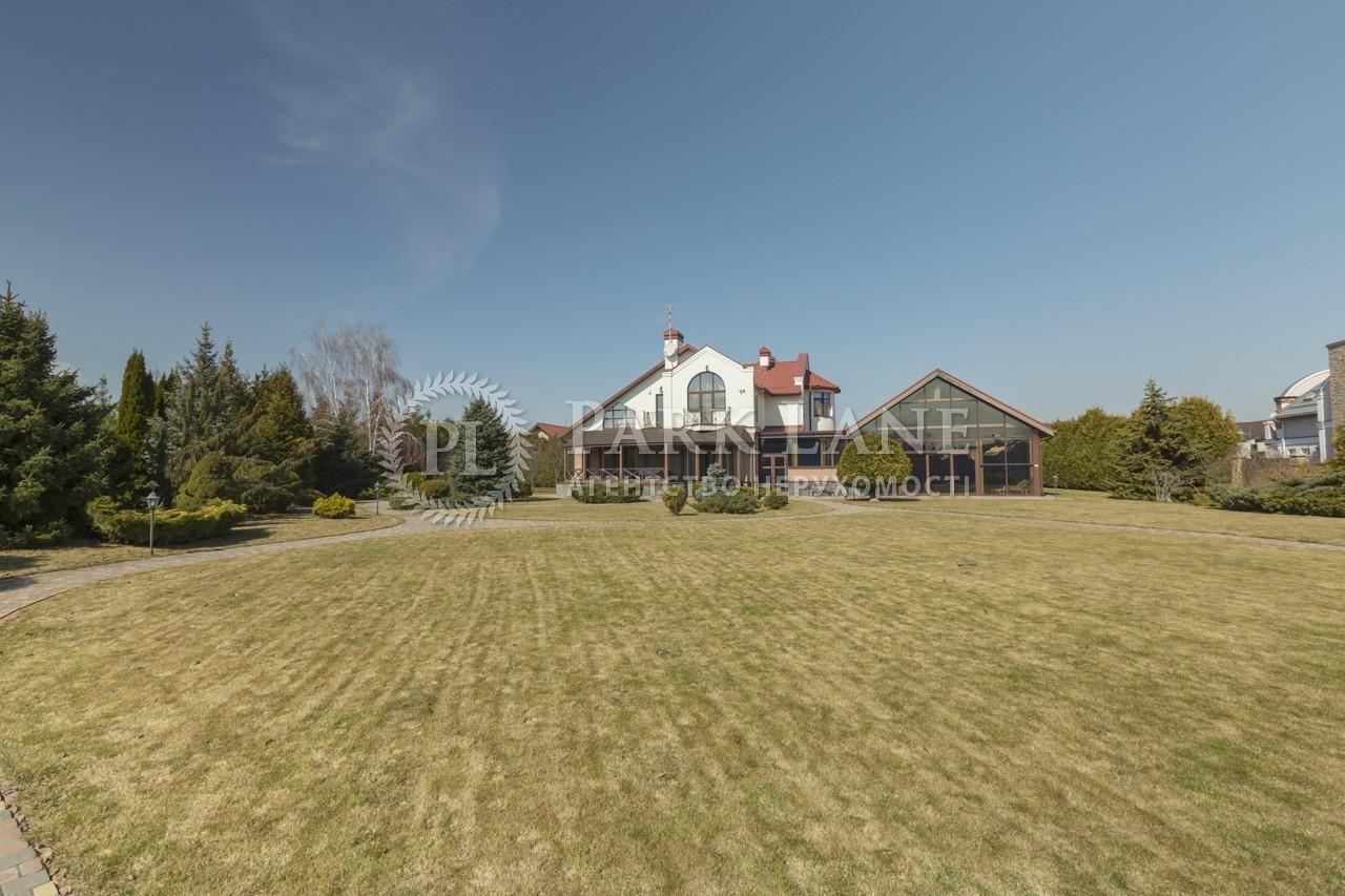 Будинок Козин (Конча-Заспа), B-97036 - Фото 51