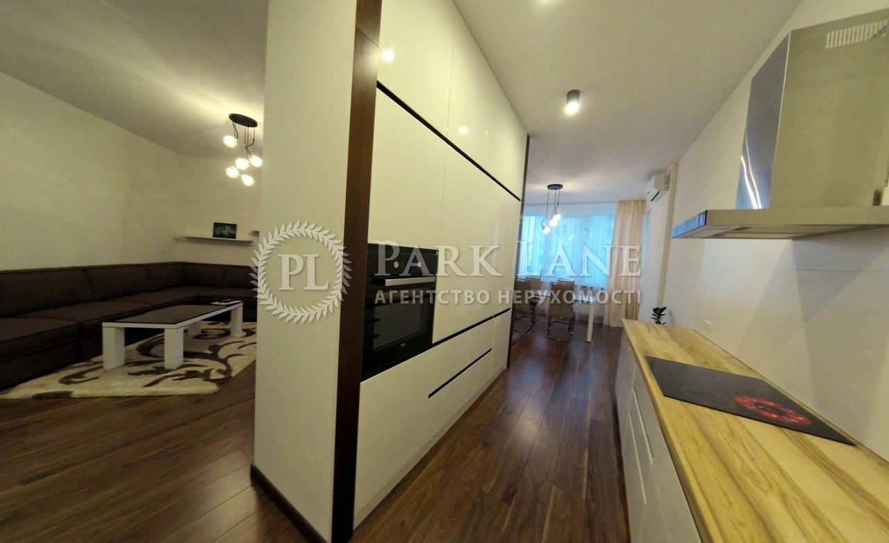 Квартира I-28652, Коновальця Євгена (Щорса), 44а, Київ - Фото 21