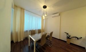 Квартира I-28652, Коновальця Євгена (Щорса), 44а, Київ - Фото 9