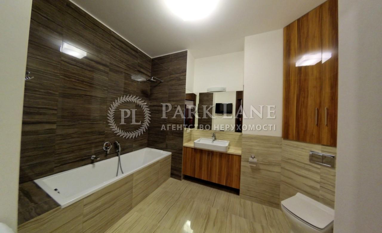 Квартира I-28652, Коновальця Євгена (Щорса), 44а, Київ - Фото 23